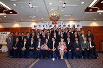 静和YBJ創立25周年記念祝賀会