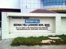 マレーシア新工場完成